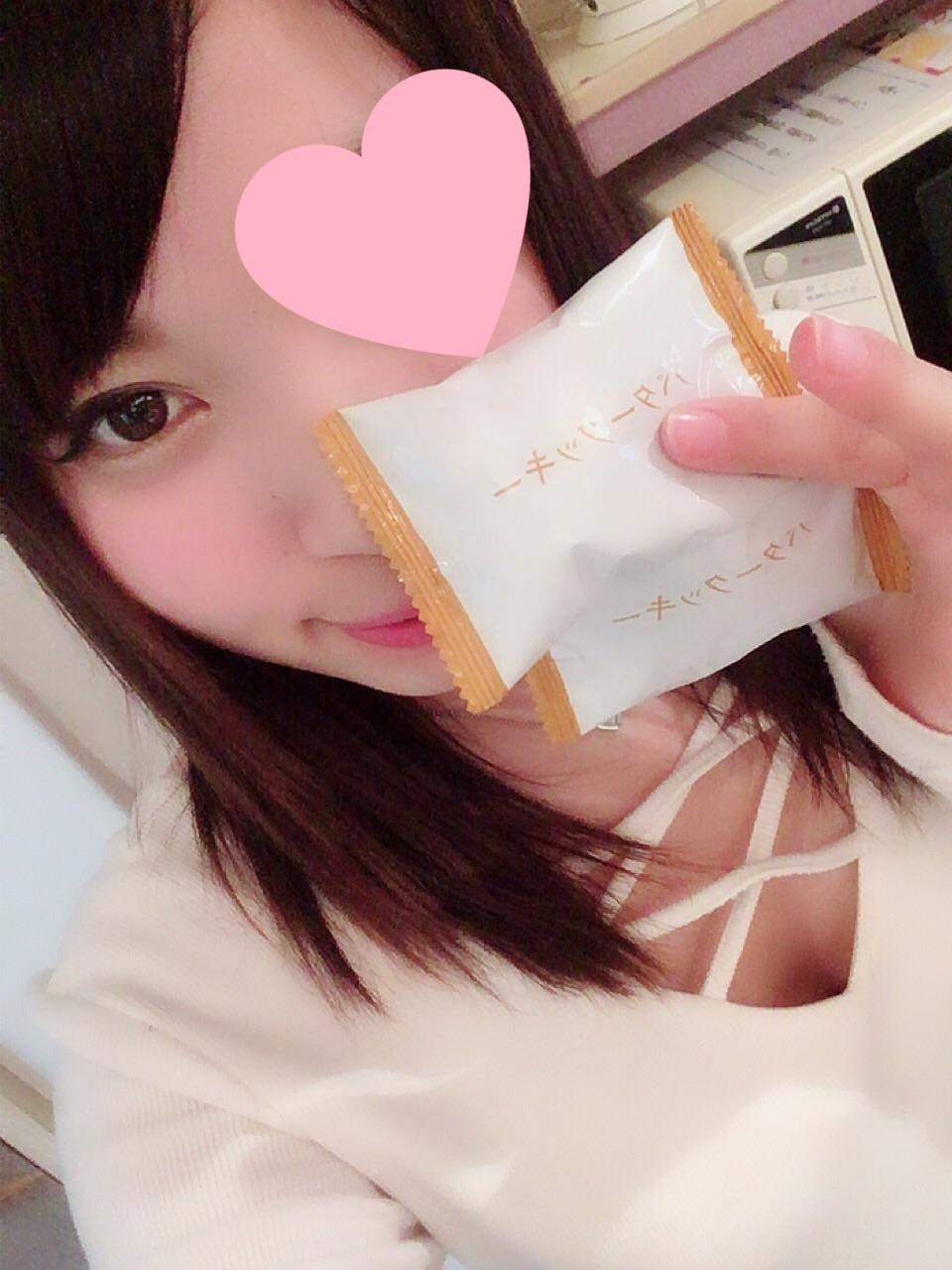 「あついよ〜」05/20(05/20) 13:37 | あいの写メ・風俗動画