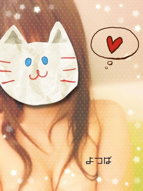 「こんにちは☆」05/20(05/20) 14:20 | よつばの写メ・風俗動画