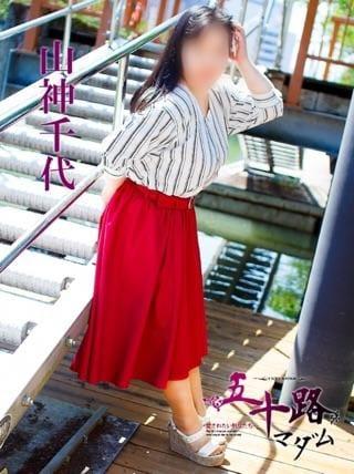「こんにちは(^^)」05/20(05/20) 16:44   山神千代の写メ・風俗動画