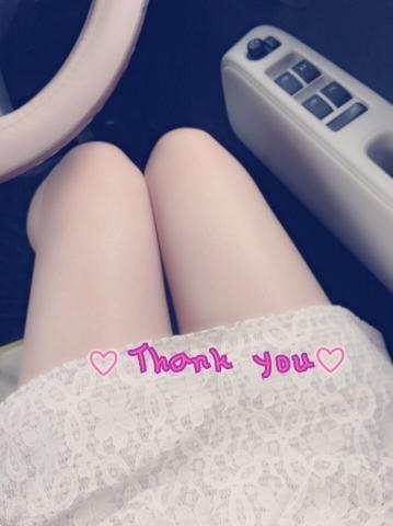 「ありがとうございました★」05/20(05/20) 18:50 | まや☆劇的美少女の写メ・風俗動画