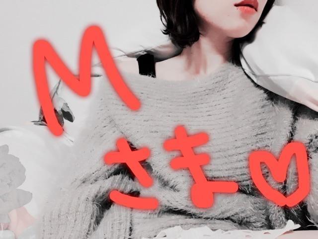 「竜宮のMさまへ♡」05/20(05/20) 23:09 | ひとみの写メ・風俗動画