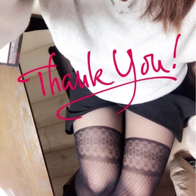 「お礼(*´艸`*)」05/21(05/21) 02:01 | 【奥様】にこの写メ・風俗動画