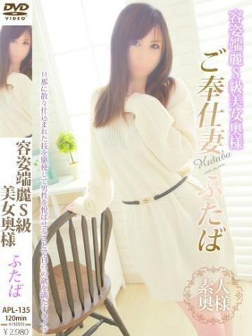 「今日は本当にありがとう☆」05/21(05/21) 04:13   ふたばの写メ・風俗動画