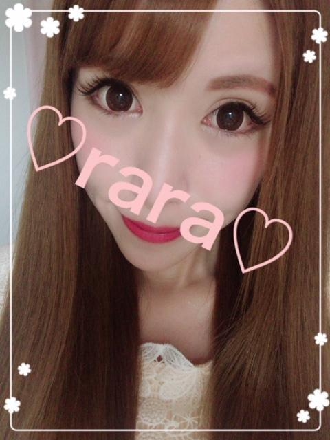 「ありがとう♡」05/21(05/21) 05:25 | ららの写メ・風俗動画