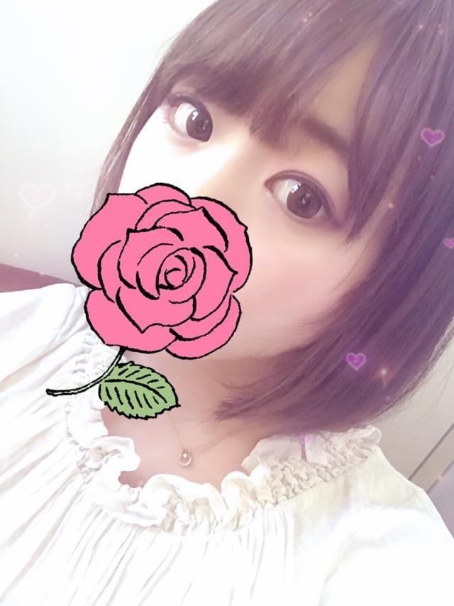 「おっふ」05/21(05/21) 08:50   の写メ・風俗動画