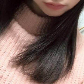 「こんにちわ」05/21(05/21) 10:30   ひめかっくまの写メ・風俗動画