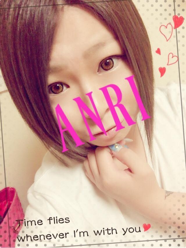 「おっはよー☆」05/21(05/21) 10:34 | あんりの写メ・風俗動画