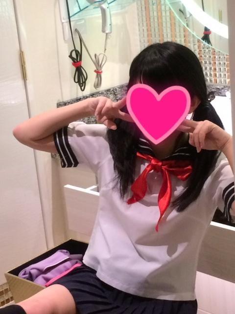 「お礼☆Sさん」05/21(05/21) 11:20 | ここみの写メ・風俗動画