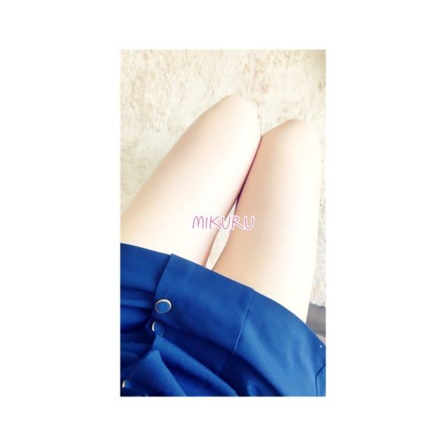 「みくる」05/21(05/21) 11:23 | みくるの写メ・風俗動画