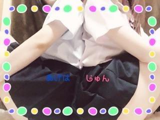 「今日で最後の…」05/21(05/21) 13:24 | ジュンの写メ・風俗動画