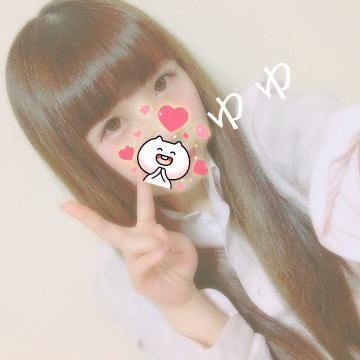 「向かってるっ♡」05/21(05/21) 17:46   小倉ゆゆの写メ・風俗動画