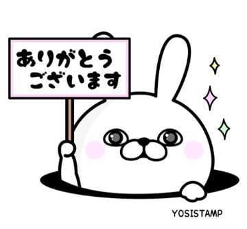 「出勤しましたー」05/21(05/21) 18:01 | かおりの写メ・風俗動画