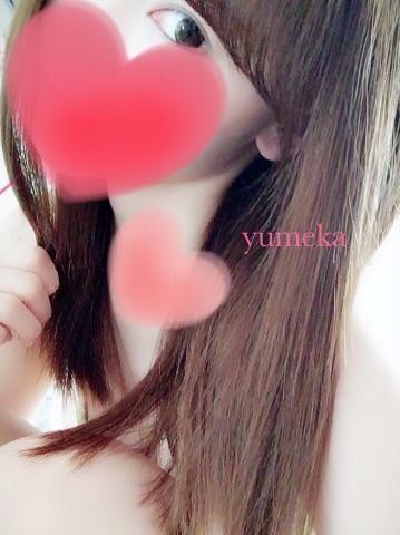 「ありがとうございます?」05/21(05/21) 18:26 | 野崎 ゆめかの写メ・風俗動画