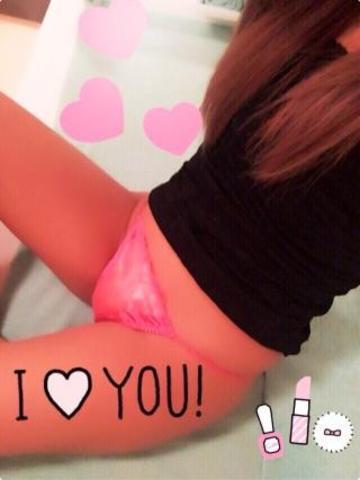 「終わり♡」05/21(05/21) 19:42   高岡 みやび(たかおかみやび)の写メ・風俗動画