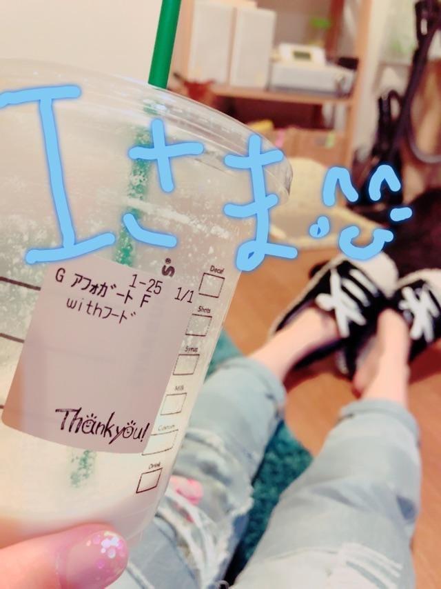 「毎週日曜日のIさまへ♡」05/21(05/21) 20:22 | ひとみの写メ・風俗動画