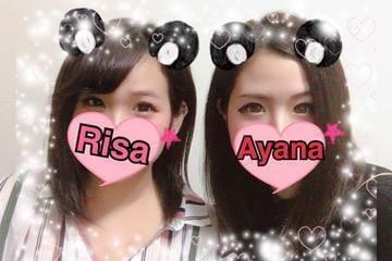 「出発進行」05/21(05/21) 21:02   リサの写メ・風俗動画