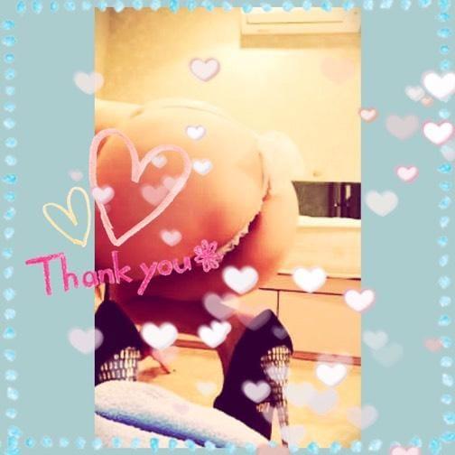 「兵庫区のレッドキャンディの貴方様へ。」05/21(05/21) 23:28 | るみの写メ・風俗動画