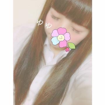 「ありがとう♡ʾʾ」05/22(05/22) 00:00   小倉ゆゆの写メ・風俗動画