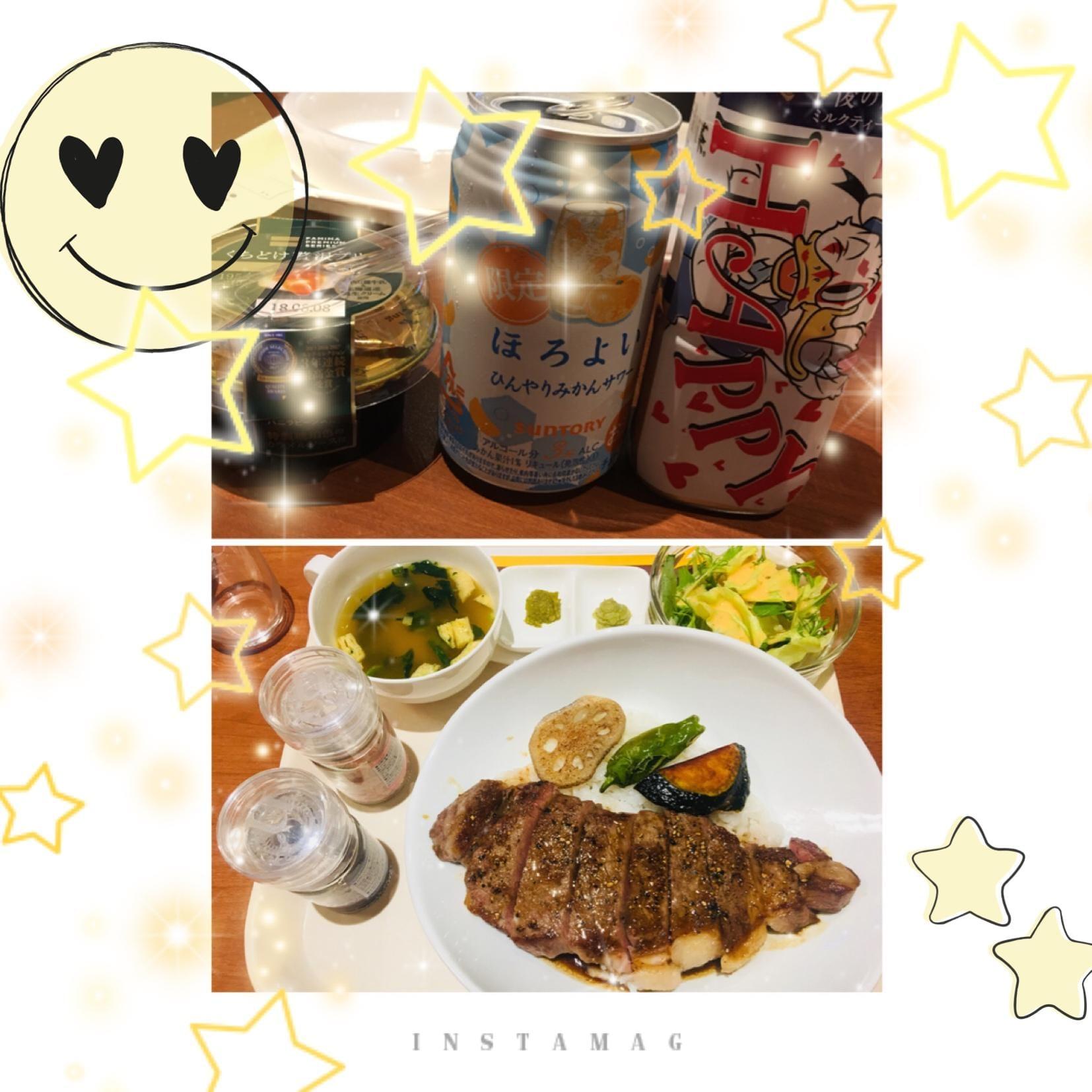 「お礼♡」05/22(05/22) 01:17   るかの写メ・風俗動画