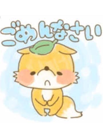 「本日」05/22(05/22) 09:28 | るいの写メ・風俗動画
