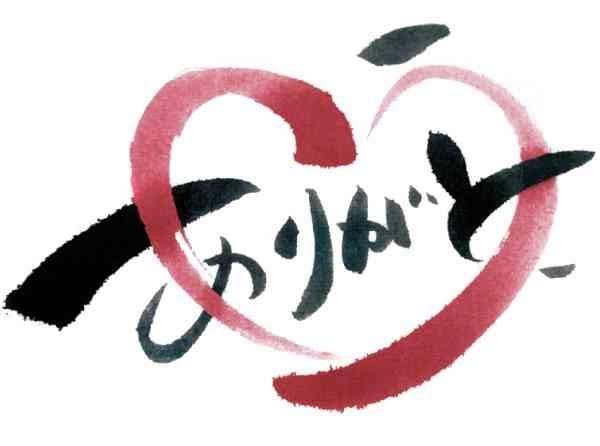 「21日のお礼〜平井クレアのT様〜」05/22(05/22) 15:02   前園あやのの写メ・風俗動画