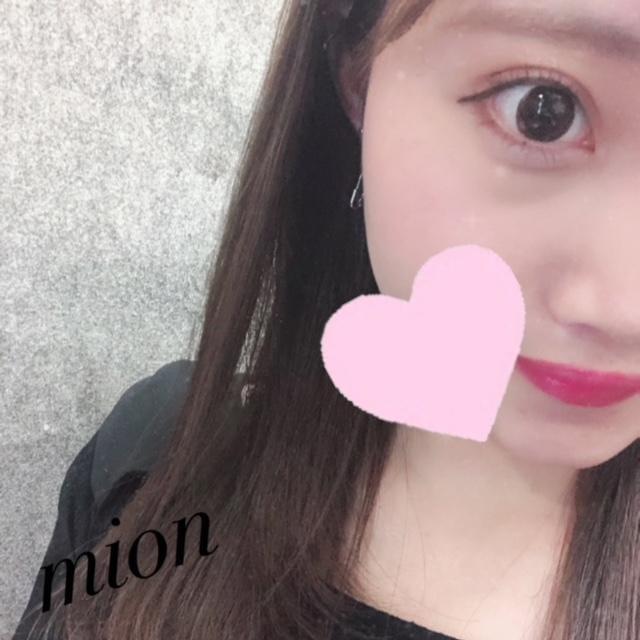 「ありがとう?」05/22(05/22) 16:31   美音-みおん-の写メ・風俗動画