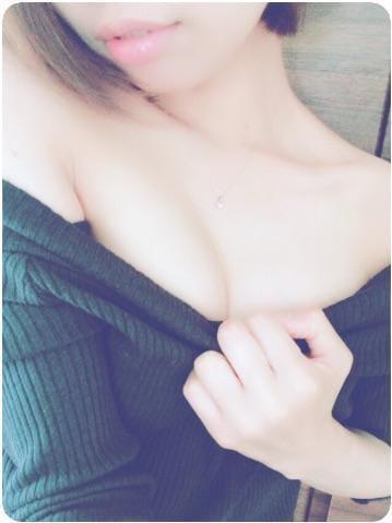 「ありがとー!?」05/22(05/22) 17:30 | りんかの写メ・風俗動画