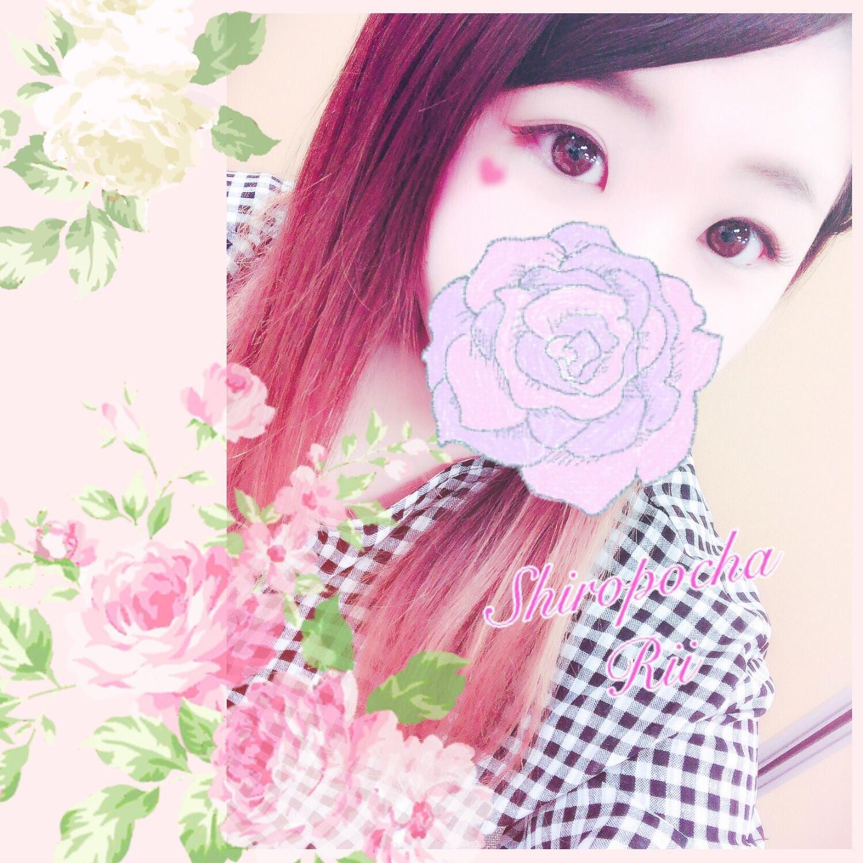 「お礼♡」05/22(05/22) 22:05 | りいの写メ・風俗動画