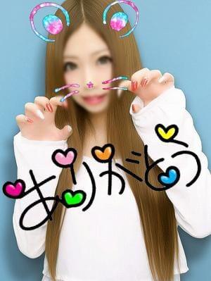 「行ってますよぉ」05/23(05/23) 00:09 | いのの写メ・風俗動画