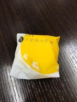 「佐伯区ご自宅のお兄さん?」05/23(05/23) 00:38 | れみの写メ・風俗動画