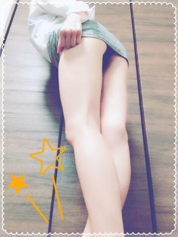 「[お題]from:まちまちさん」05/23(05/23) 08:24 | りんかの写メ・風俗動画