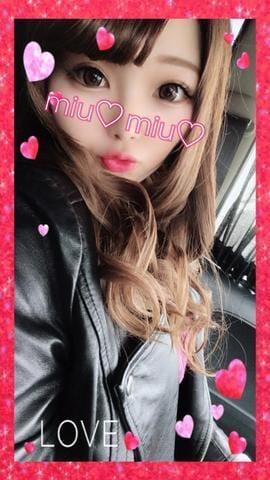 「おはよ〜♡」05/23(05/23) 10:51   みうの写メ・風俗動画