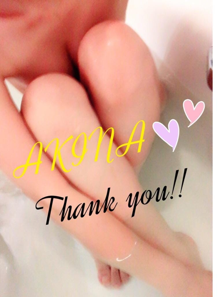 「こんにちわ」05/23(05/23) 16:04 | アキナ ☆x2の写メ・風俗動画