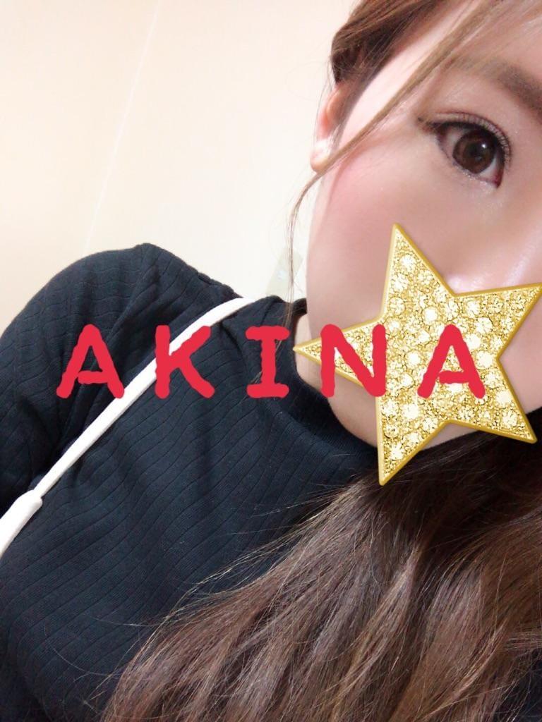 「こんにちわ」05/23(05/23) 16:11 | アキナ ☆x2の写メ・風俗動画