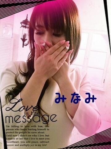 「?みなみ?」05/23(05/23) 20:22   みなみの写メ・風俗動画