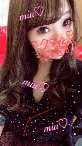 「シフト♡」05/23(05/23) 21:12   みうの写メ・風俗動画