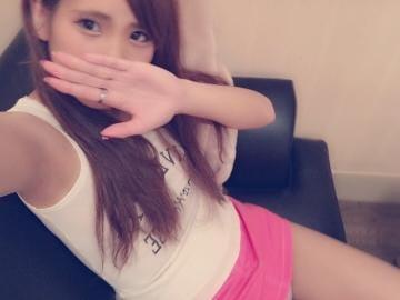 「しゅっきん☆☆☆☆☆」05/23(05/23) 21:21 | あいのの写メ・風俗動画