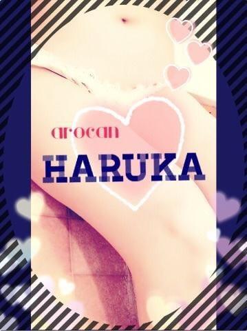 「おしまい?」05/23(05/23) 23:00   はるか ☆HARUKA☆彡の写メ・風俗動画
