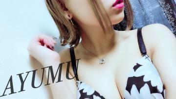 「Thanks...?」05/23(05/23) 23:29   あゆむの写メ・風俗動画