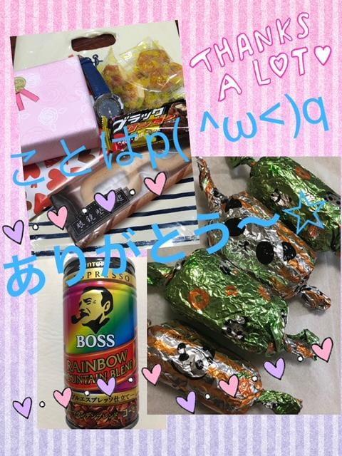 「しゅっきん と よてい」05/24(05/24) 09:27 | Kotoha(ことは)の写メ・風俗動画