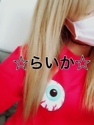 「可愛い♡」05/24(05/24) 10:25 | ライカの写メ・風俗動画