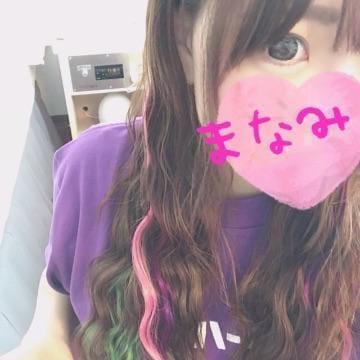「東京旅行♡」05/24(05/24) 12:05   マナミの写メ・風俗動画