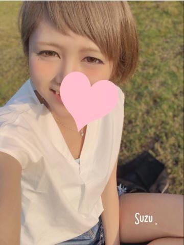 「おはまる ?*.。」05/24(05/24) 12:05   すず☆セクシー甘い声色の写メ・風俗動画