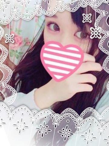「LOVE DIARY❤️」05/24(05/24) 13:32 | イツキ☆ちっちゃくてHな女の子の写メ・風俗動画