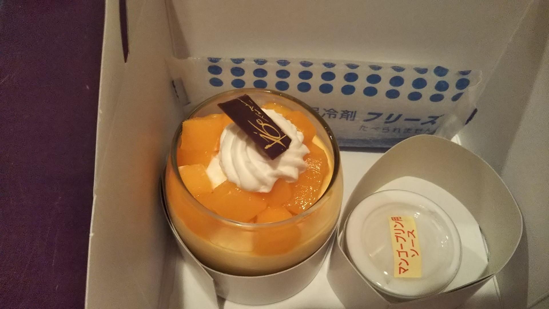 「お礼♪須崎のTさま」05/24(05/24) 15:12 | 柿添 ななみの写メ・風俗動画