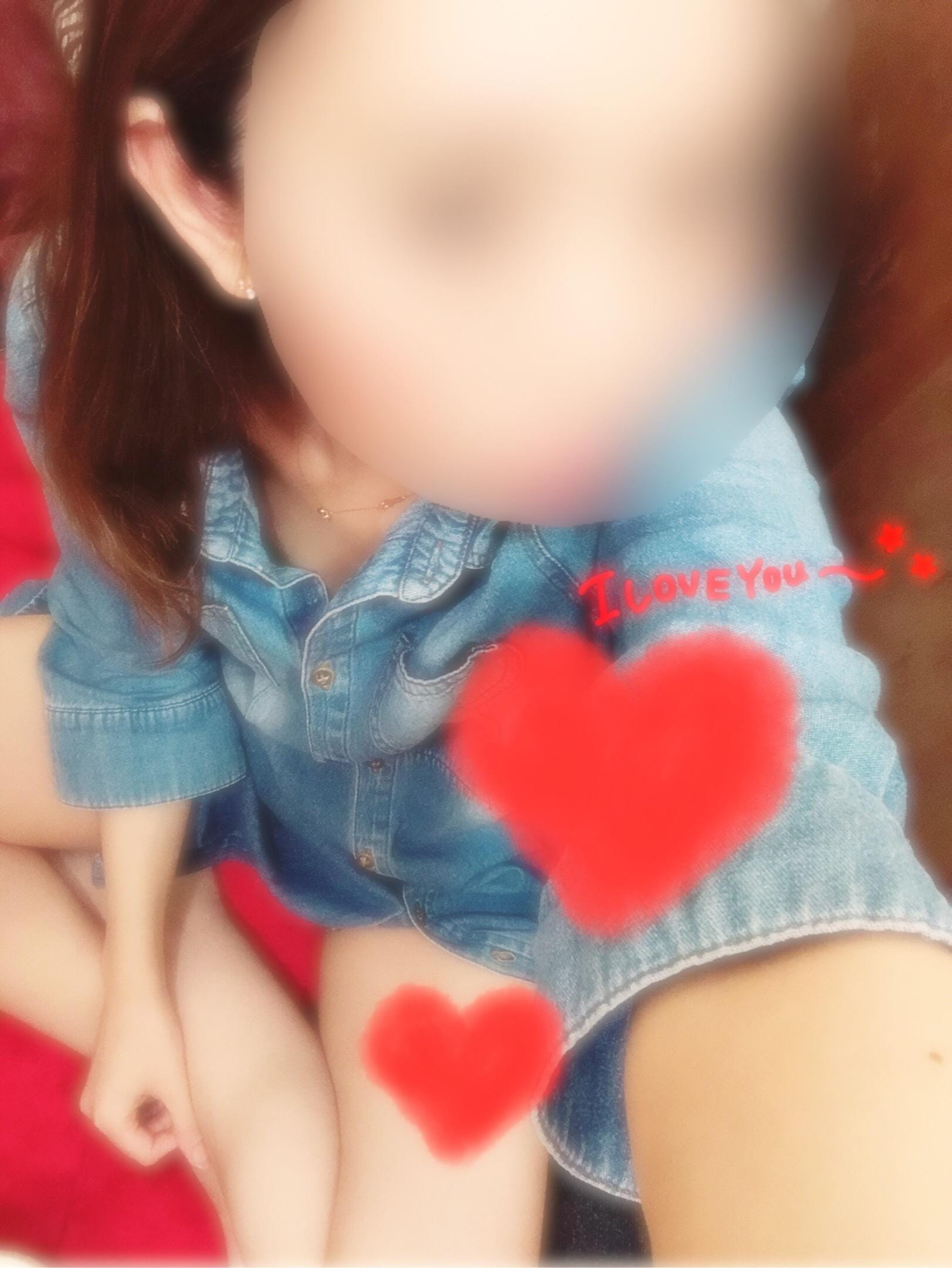 「i love you〜*」05/24(05/24) 15:30 | さやかの写メ・風俗動画