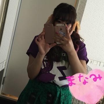 「東京旅行♡②」05/24(05/24) 16:48   マナミの写メ・風俗動画