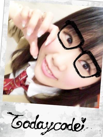「|ω・*)♥」05/24(05/24) 19:00 | りえの写メ・風俗動画