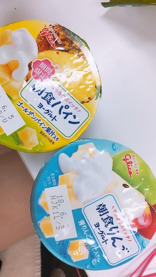 「」05/24(05/24) 19:01 | 姫野るりの写メ・風俗動画