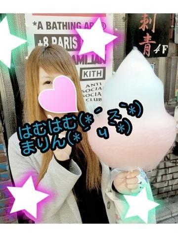 「出勤なうヾ(〃^∇^)ノ」05/24(05/24) 20:16 | まりんの写メ・風俗動画